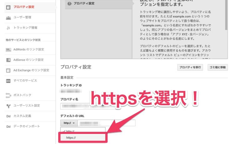 アダルトアフィリエイト SSL化 FUTOKAサーバー